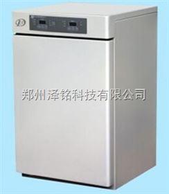 ST50A二氧化碳培養箱/室溫+3-50數顯二氧化碳培養箱