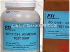 A4A4試驗粉塵價格全國供應