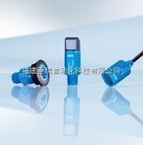 西克MH15圆柱形光电传感器