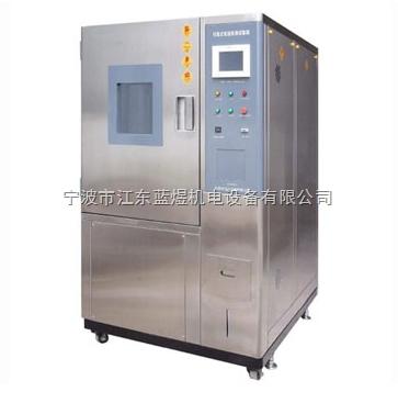 可程式恒温恒湿试验机,衢州恒温恒湿箱