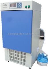 PTS-100Y药品稳定性试验箱