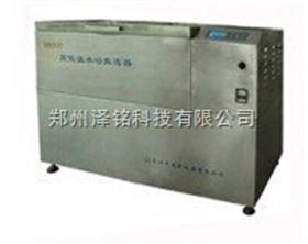 MB500L恒溫水浴振蕩器/實驗室水浴振蕩器*