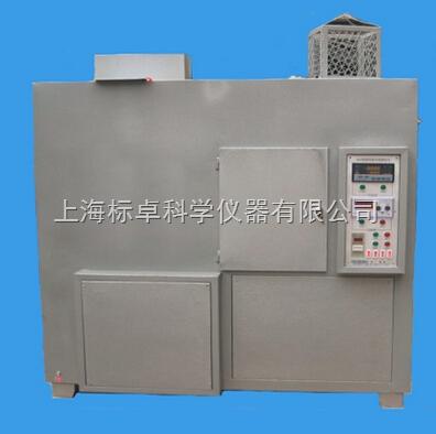sq005日用陶瓷热稳定性测定仪