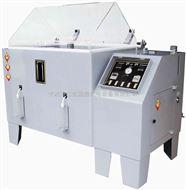LY-YW-90浙江盐雾腐蚀试验箱,无锡盐雾试验机