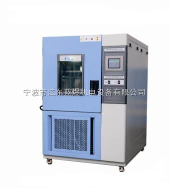 高低温试验箱报价,衢州高低温试验箱价格