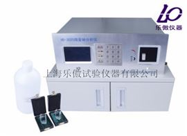 HD3025微量铀分析仪