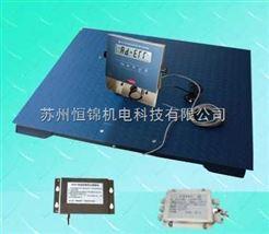 云南1吨防爆称量地秤,昆明1.2*1.2M防爆电子平台秤