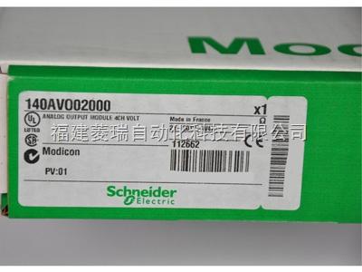施耐德140系列PLC,140AVO02000特价现货