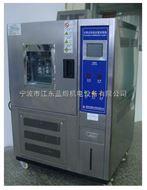 LY-GDJS-100L不锈钢高低温交变湿热试验箱,高低温交变湿热箱
