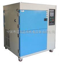 LY-WDCJ-162型二箱冲击试验箱,温度冲击试验箱