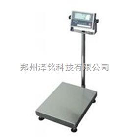 MP60KD防水天平/大屏幕液晶显示防水天平