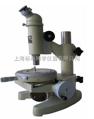 电线电缆显微镜