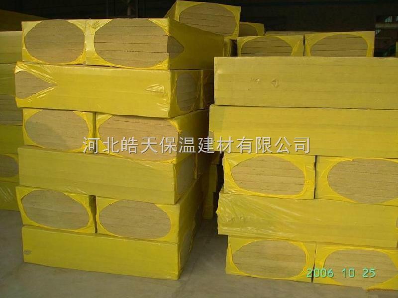 淄博外墙防火岩棉板