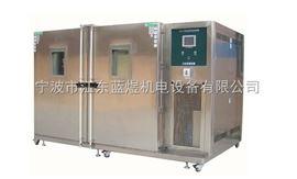 LY-BHS浙江步入式恒温恒湿库,恒温恒湿房