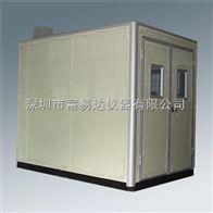 高温老化室ORT-6