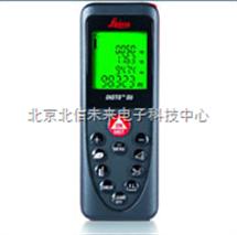 BXS11-D3激光測距儀手持式激光測距儀 便攜式測距儀 測距儀