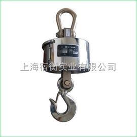 10噸無線帶打印吊秤,20噸耐高溫吊鉤秤價格
