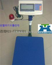 TCS减量控制计重台秤——60KG电子磅称厂家报价