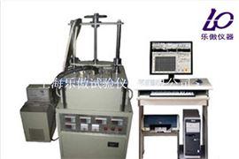 DRS-III高溫導熱系數測試儀廠家直銷
