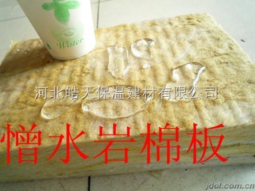 临沂国标岩棉板,使用寿命长的岩棉板