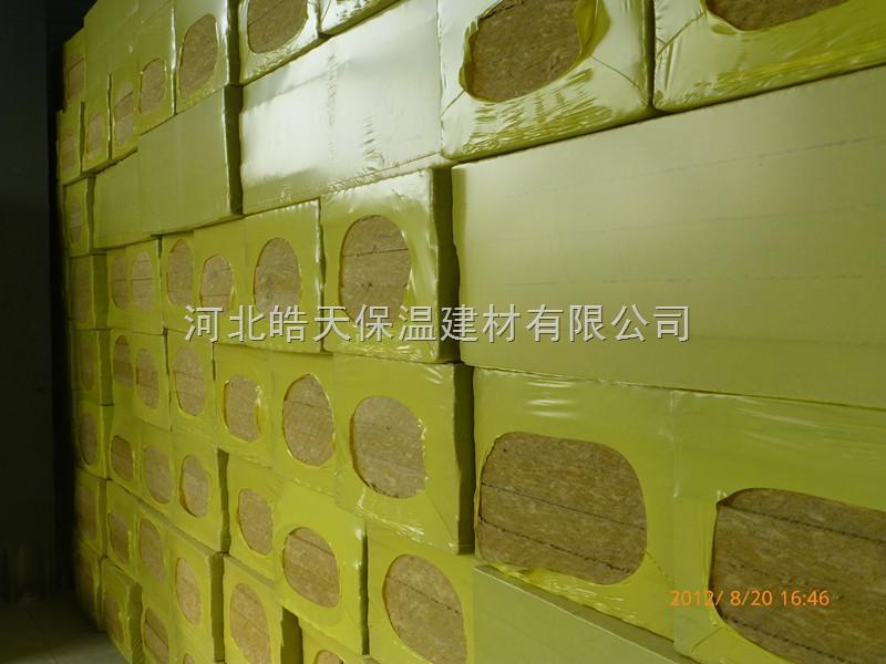 枣庄防火保温岩棉板, A级防火岩棉板*