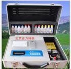 微元素测量仪/重金属测量仪/土壤肥料检测仪北京厂家直销