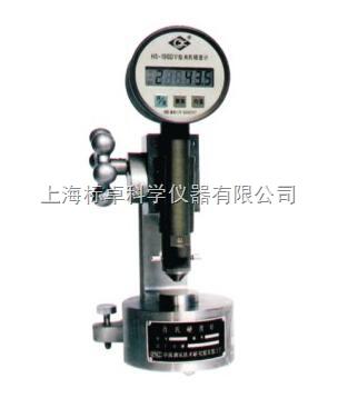 轧辊硬度测量仪
