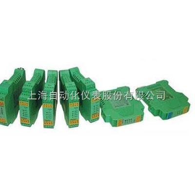 上海调节器厂KBW-1131 S分度热电偶温度变送器