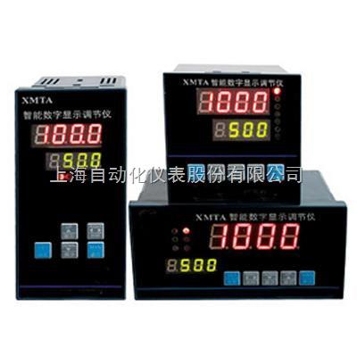 上海调节器厂XMZB-3100 智能数显仪