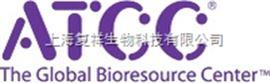 ATCC 13525荧光假单胞菌