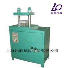 DDJ电动液压制样机厂家直销
