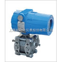 上海自动化仪表一厂1199EFW11A20A11插入式远传法兰