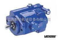 4520V 42 A 5 1C22R威格士3525V 30A 12 1C22R双联泵,VICKERS 4520V 42 A 5 1C22