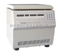 HC-3012中科中佳高速离心机HC-3012