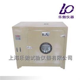 101系列電熱鼓風幹燥箱