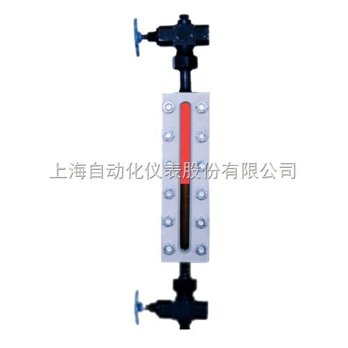 上海自动化仪表五厂UB-2 玻璃板液位计