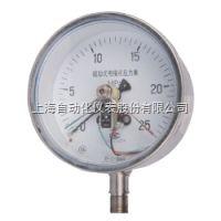 上海自动化仪表四厂YXC-103  磁助电接点压力表