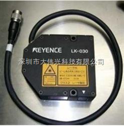 LK-031激光位移传感器