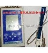 土壤氧化還原電位儀 MKY-STEH-100