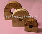 木托-木管座-木支架