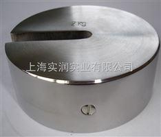 专业定制 5公斤圆形砝码/10公斤圆盘砝码