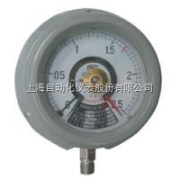 上海自动化仪表四厂YX-160B3C防爆电接点压力表