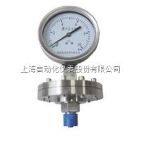 上海自动化仪表四厂YPF-150B 不锈钢膜片压力表