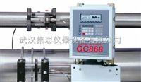 GC868固定式气体流量计/流量计