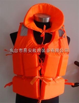 防汛工作救生衣