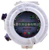 XMT868液体流量变送器