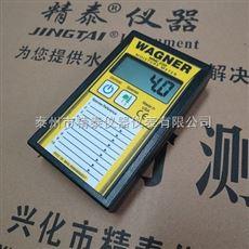 MMC220美国*木材水分仪