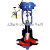 上海自动化仪表七厂HPS-40 高压单座调节阀