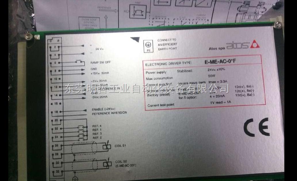正品代理ATOS阿托斯比例放大器