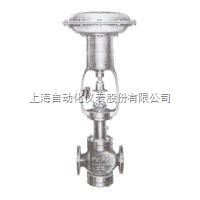 上海自动化仪表七厂ZHBPF-16W 轻小型气动薄膜直通单座衬塑调节阀